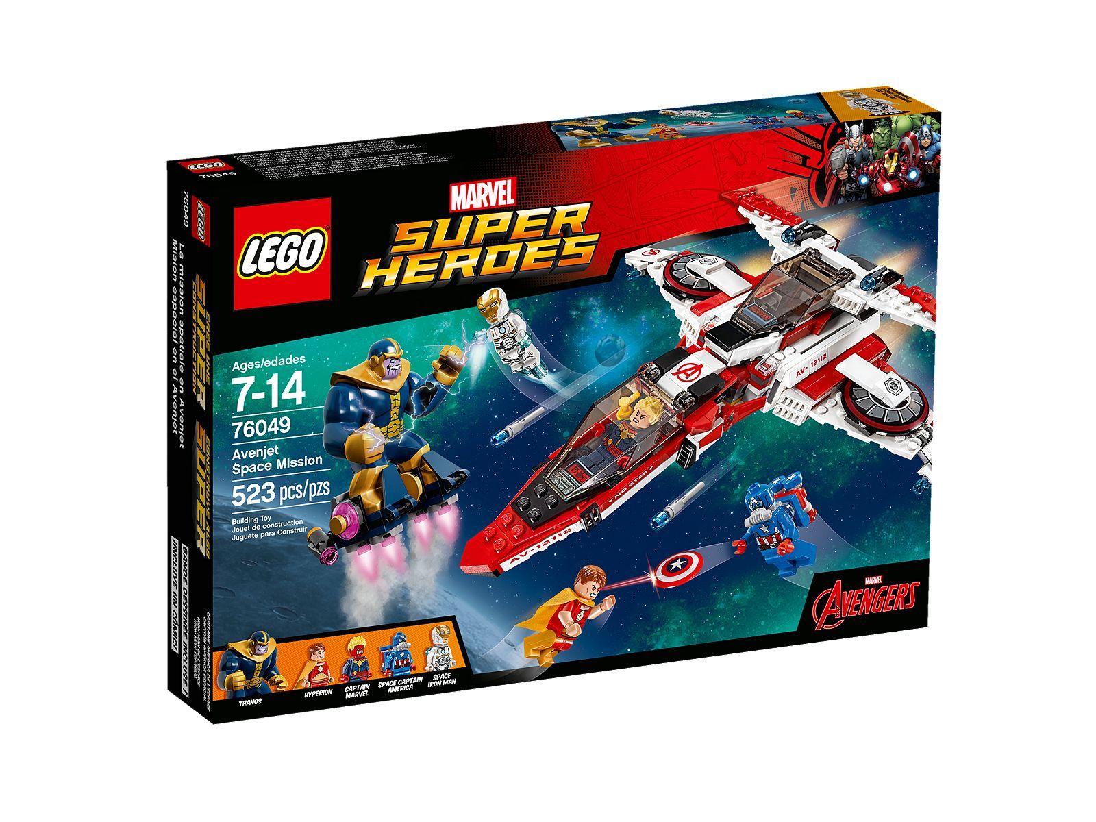 Lego 76048 and 76049 marvel super heroes sets uploaded to - Logo super heros ...