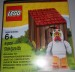 Lego Chicken Suit Guy Easter Promotional Figure Picture Shelves at Toys R Us In Store Now (6)