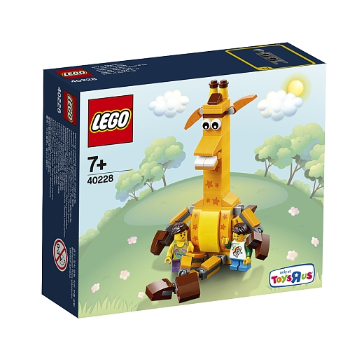 Lego Sets At Toys R Us : Lego exclusive toys r us geoffery and friends set found on