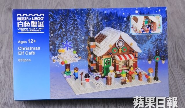 New Lego Certified Professional Set By Andy Hung Christmas Elf