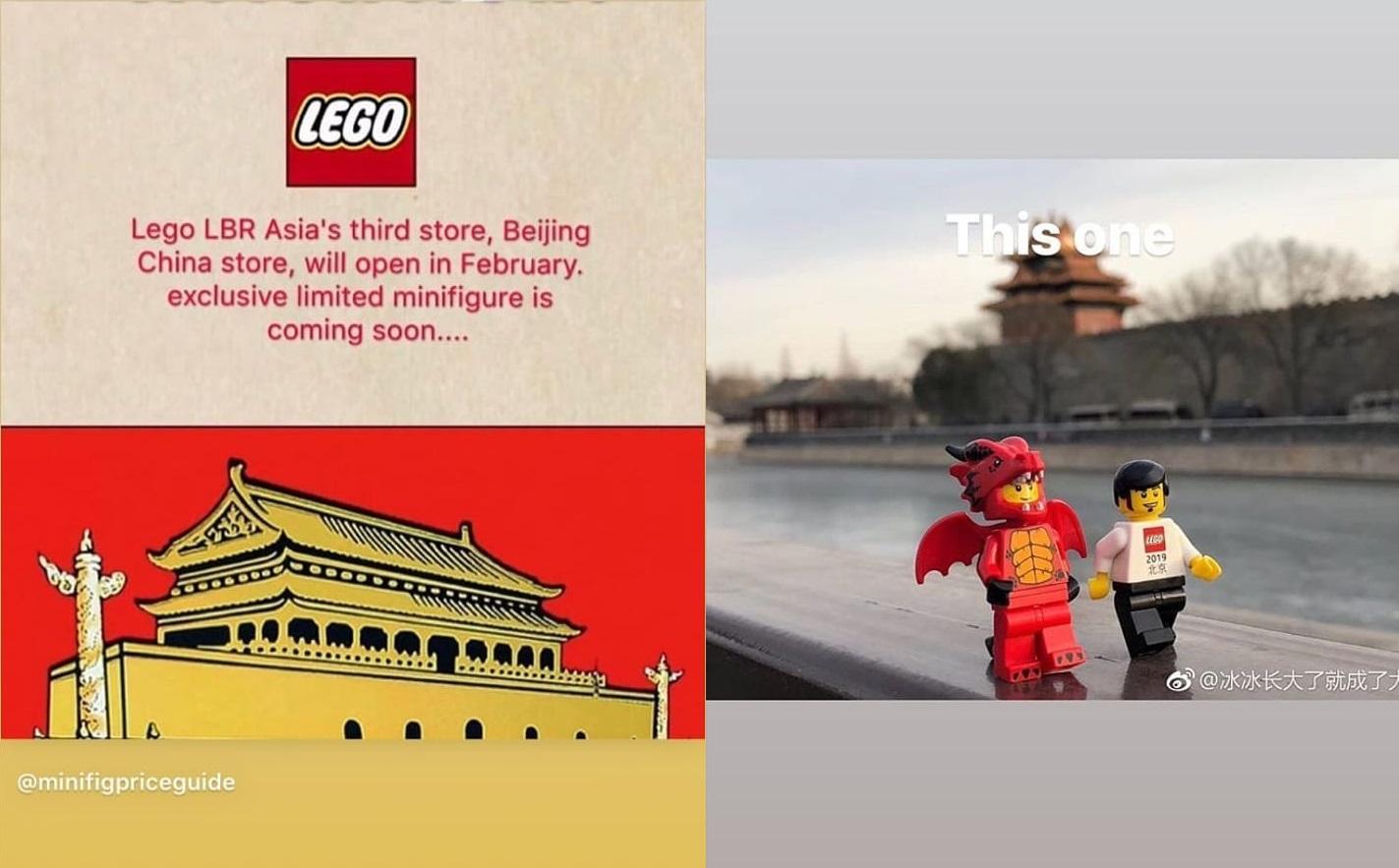Lego store 2019 beijing exclusive minifigure minifigure for Lago outlet arredamento